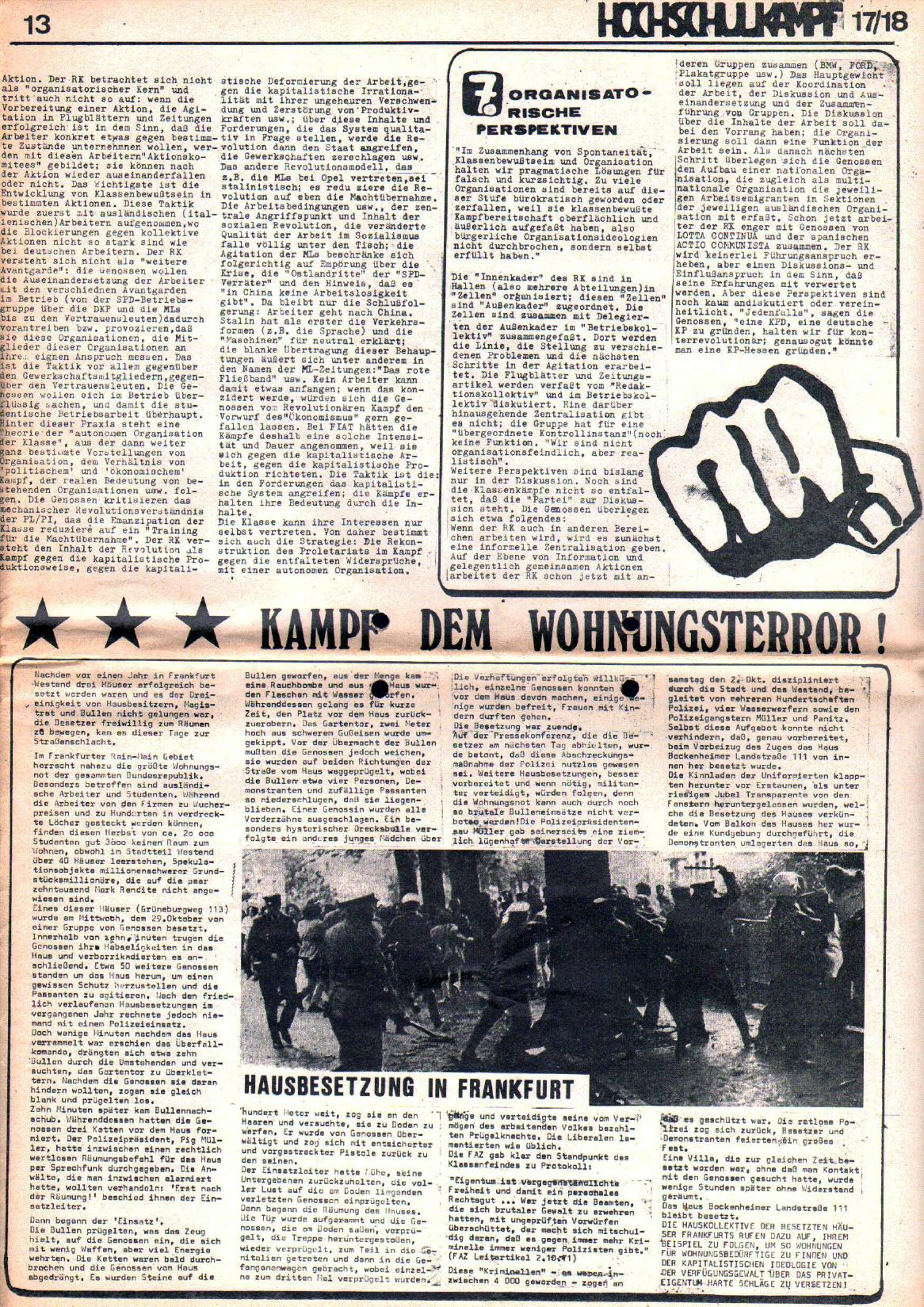 Berlin_Hochschulkampf_1971_17_13