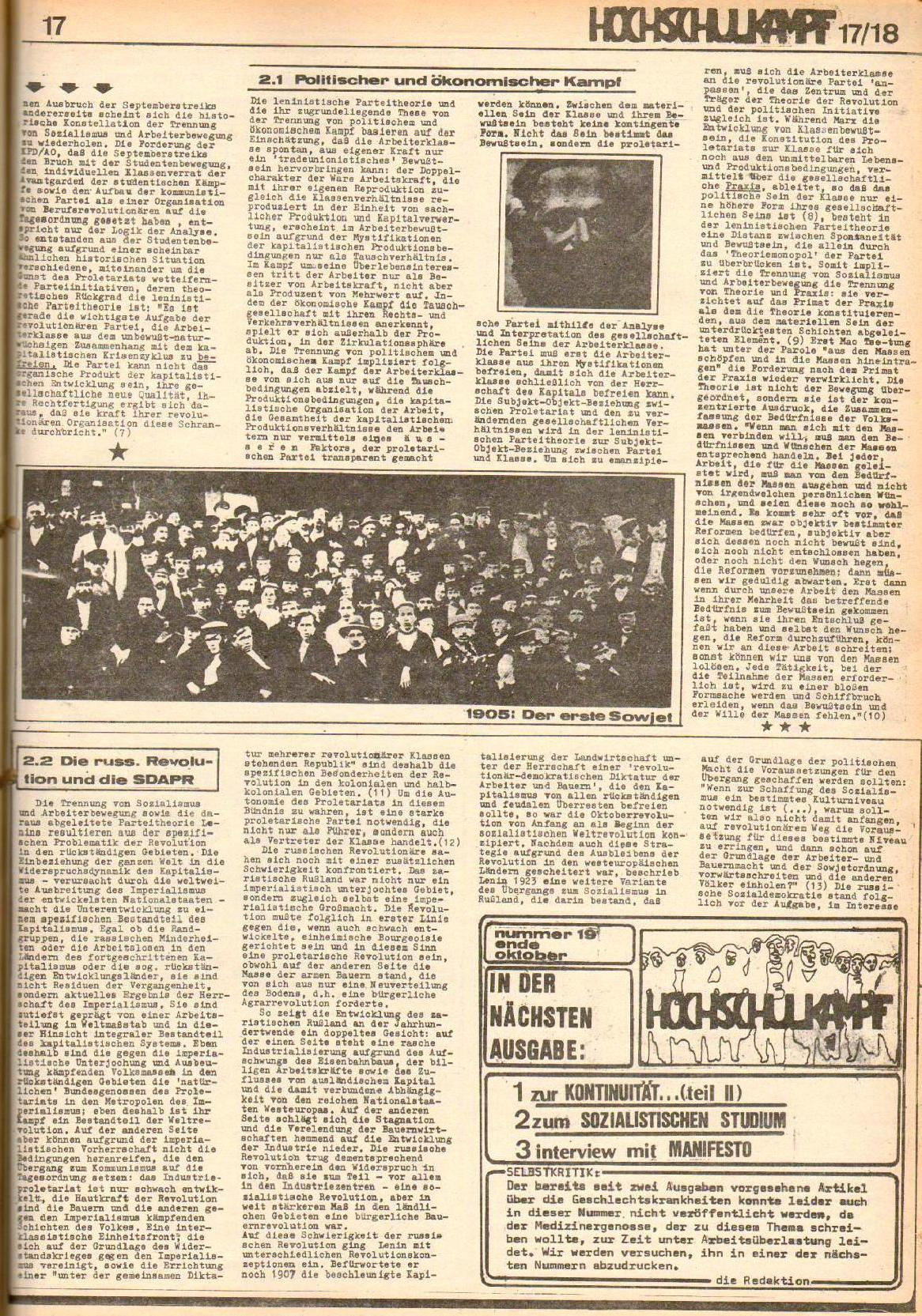 Berlin_Hochschulkampf_1971_17_17