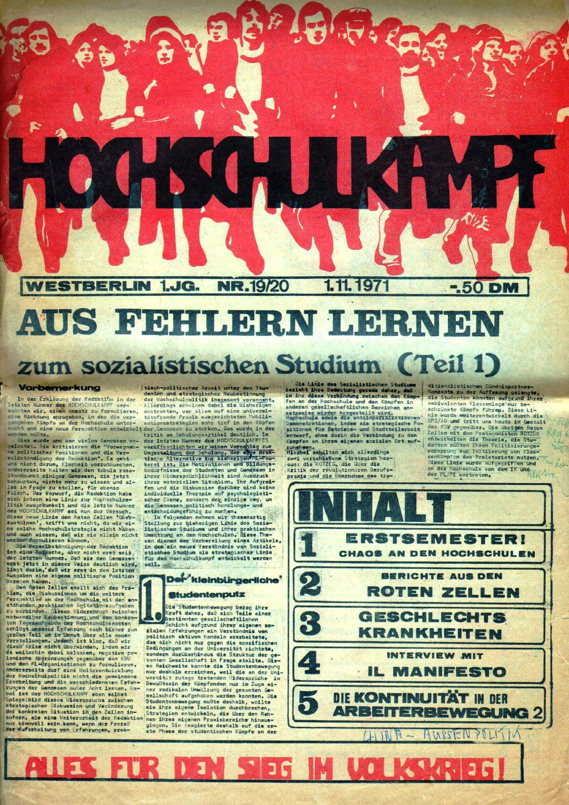 Berlin_Hochschulkampf_1971_19_01