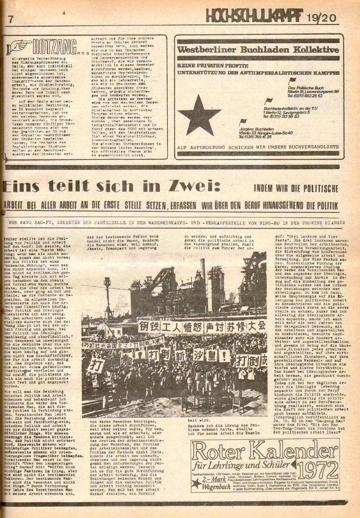 Berlin_Hochschulkampf_1971_19_07