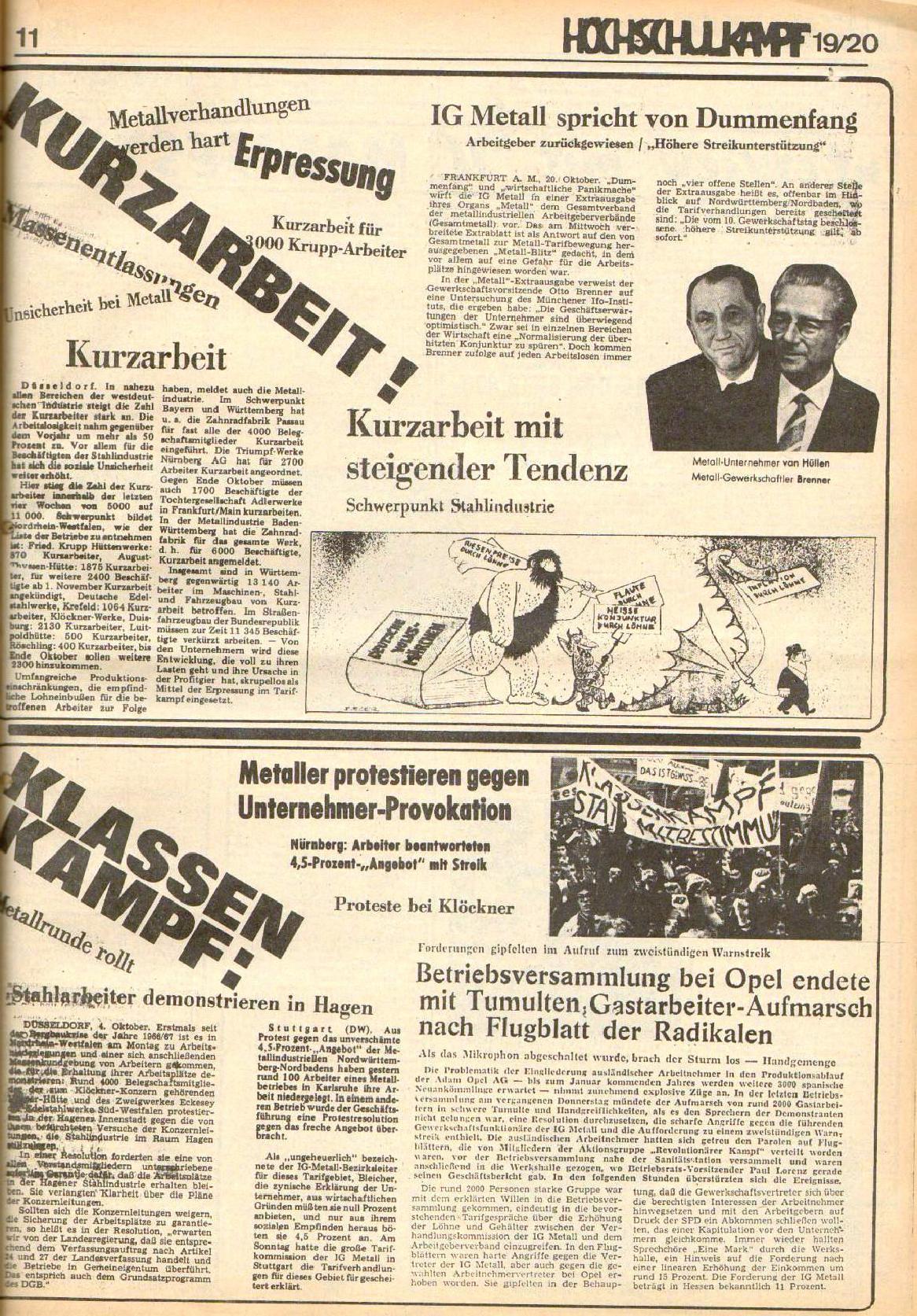 Berlin_Hochschulkampf_1971_19_11