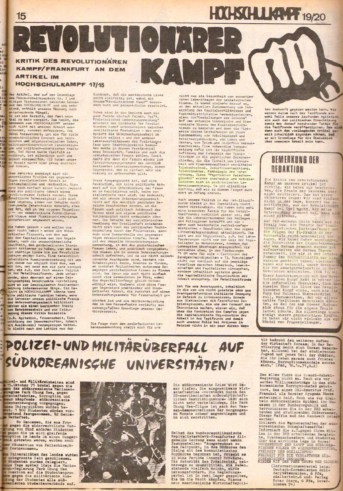 Berlin_Hochschulkampf_1971_19_15