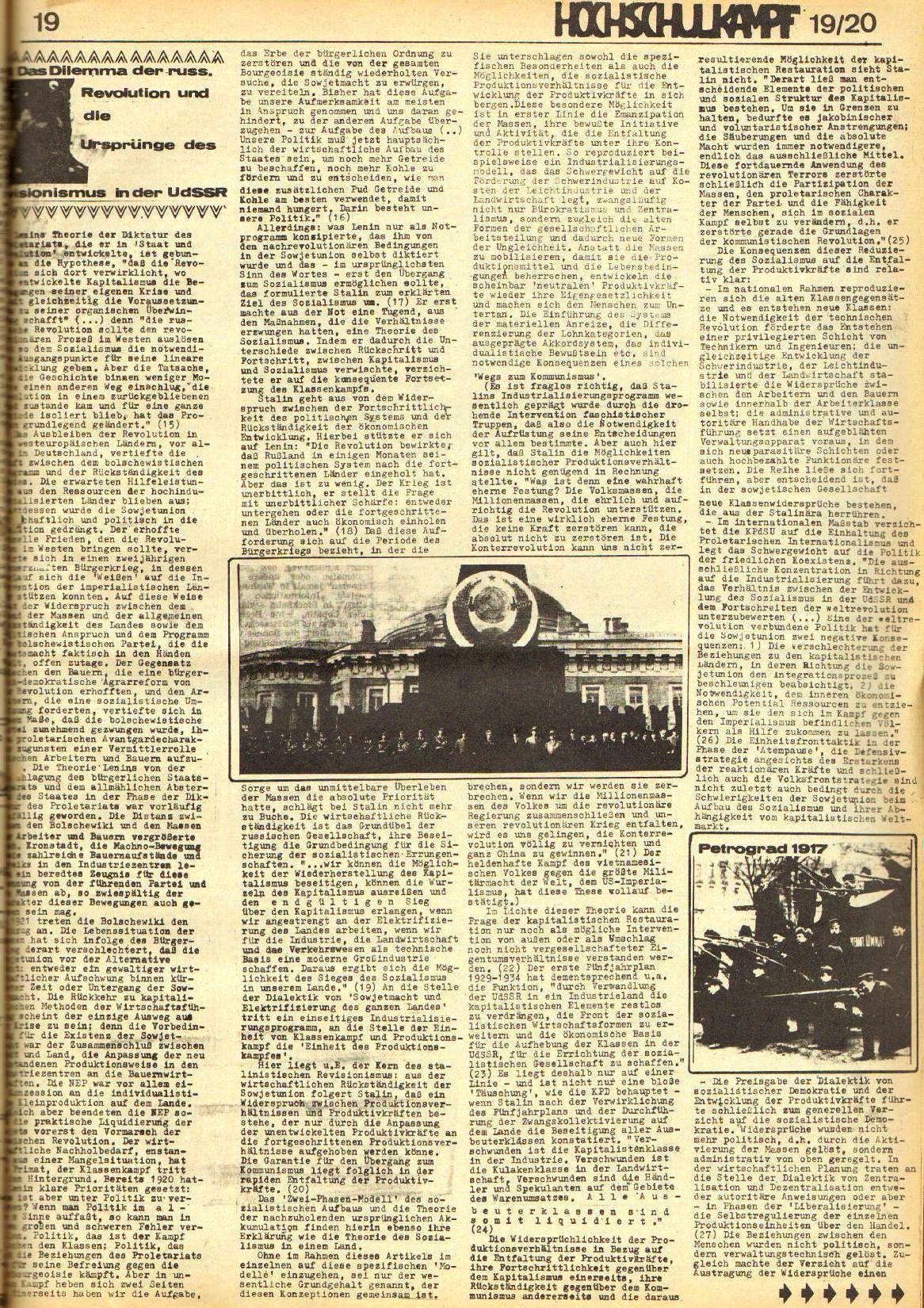 Berlin_Hochschulkampf_1971_19_19