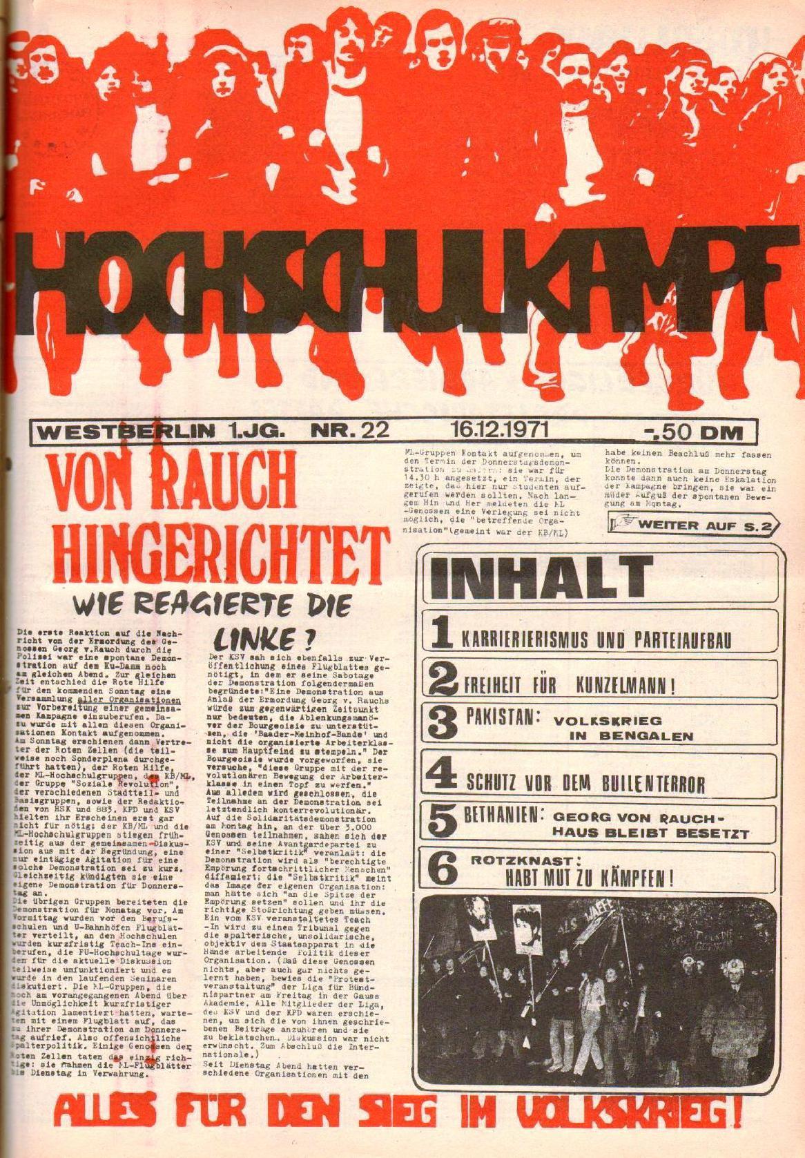 Berlin_Hochschulkampf_1971_22_01
