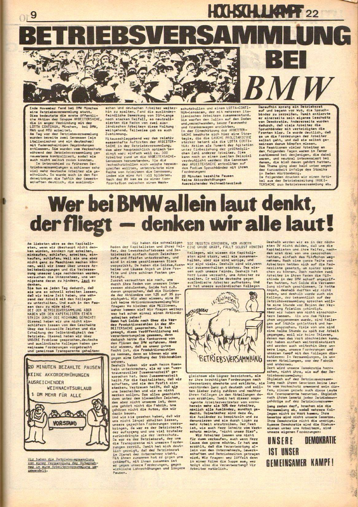 Berlin_Hochschulkampf_1971_22_09