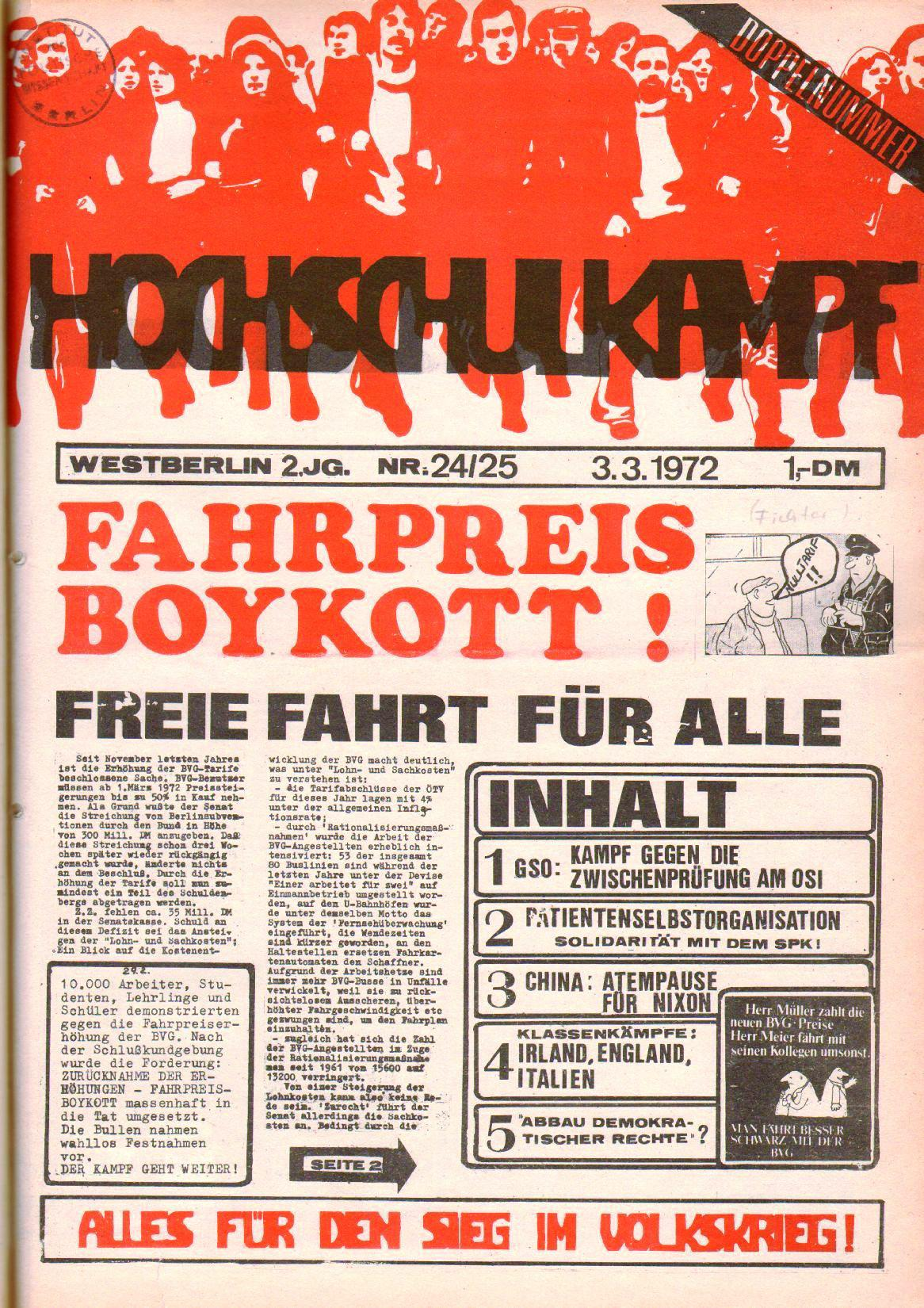 Berlin_Hochschulkampf_1971_24_01