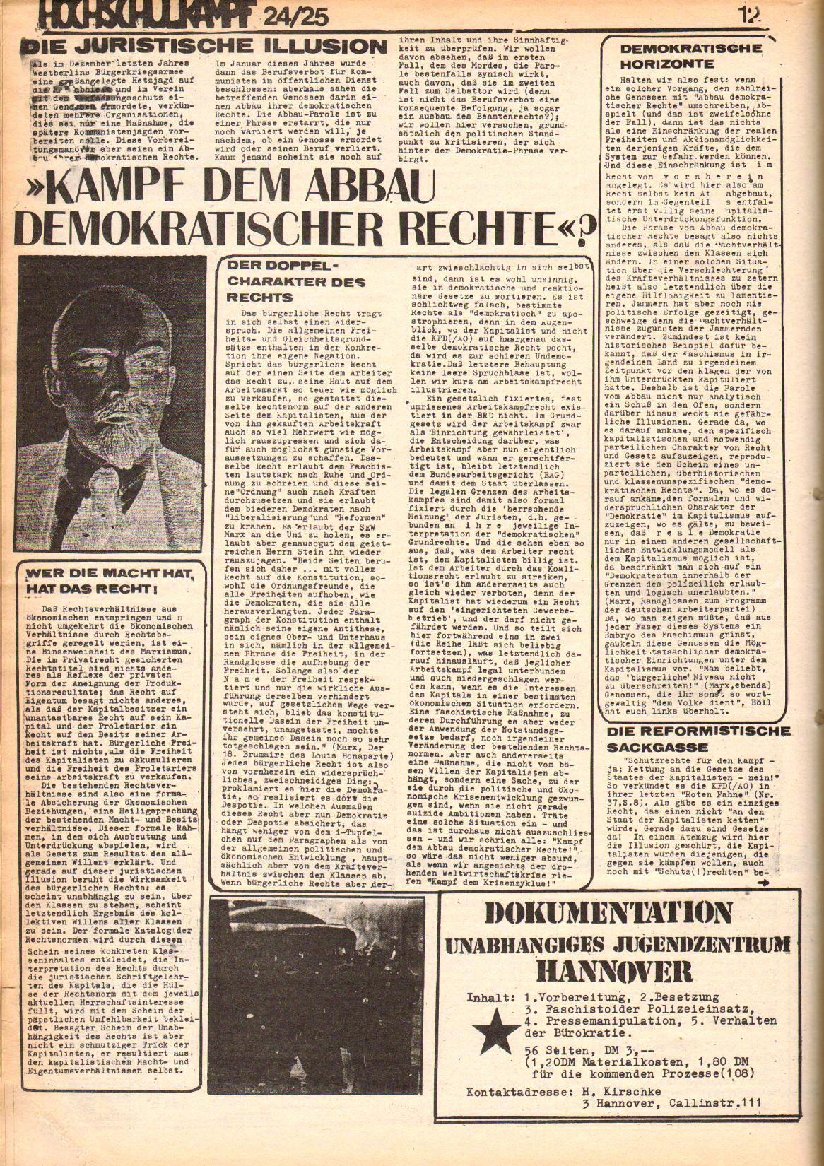 Berlin_Hochschulkampf_1971_24_12