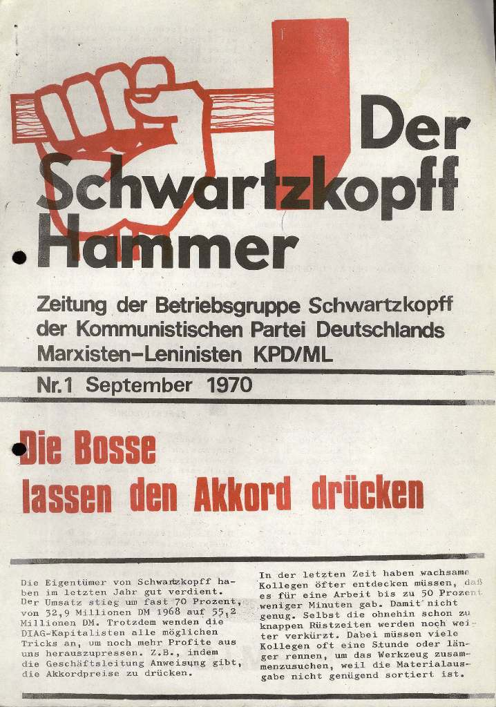 Berlin_Schwartzkopff 001