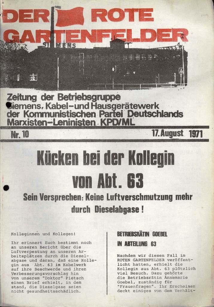 Siemens_Hausgeraetewerk114