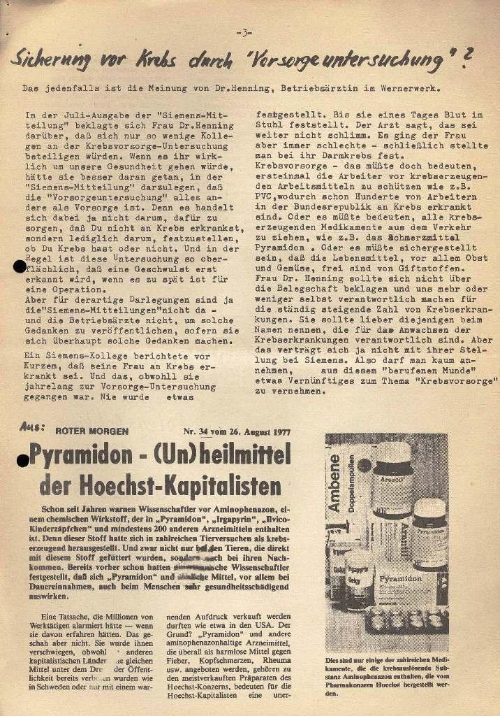 Siemens_Hausgeraetewerk270