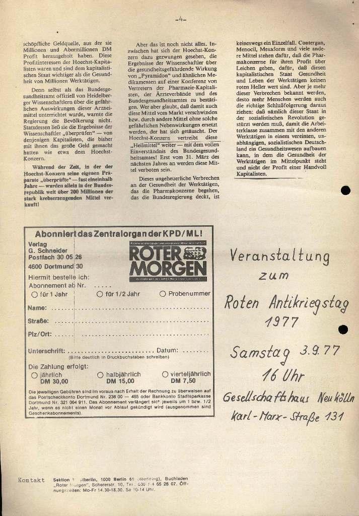 Siemens_Hausgeraetewerk271