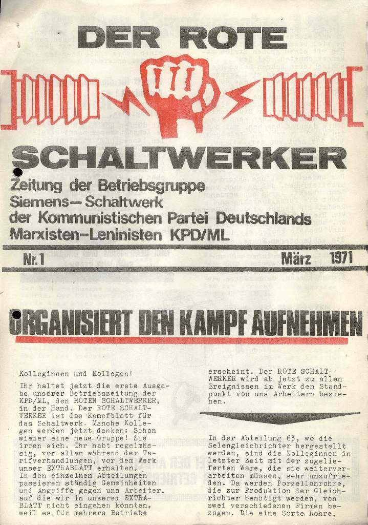 Siemens_Schaltwerk001