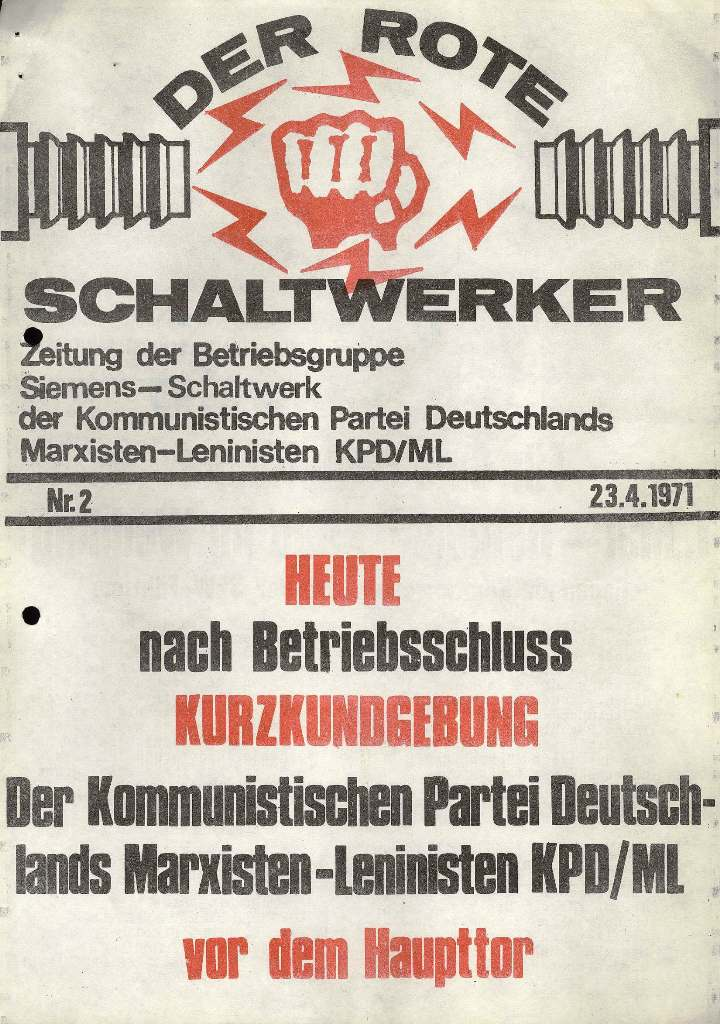 Siemens_Schaltwerk009