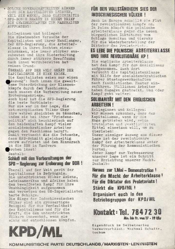 Siemens_Schaltwerk013