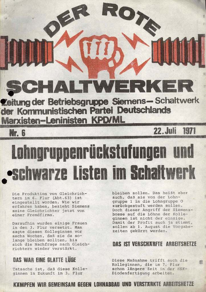 Siemens_Schaltwerk047