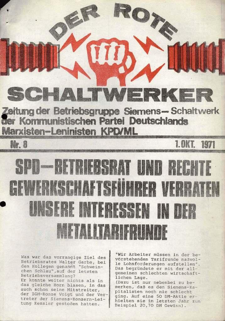 Siemens_Schaltwerk061