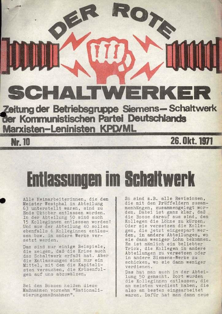 Siemens_Schaltwerk075
