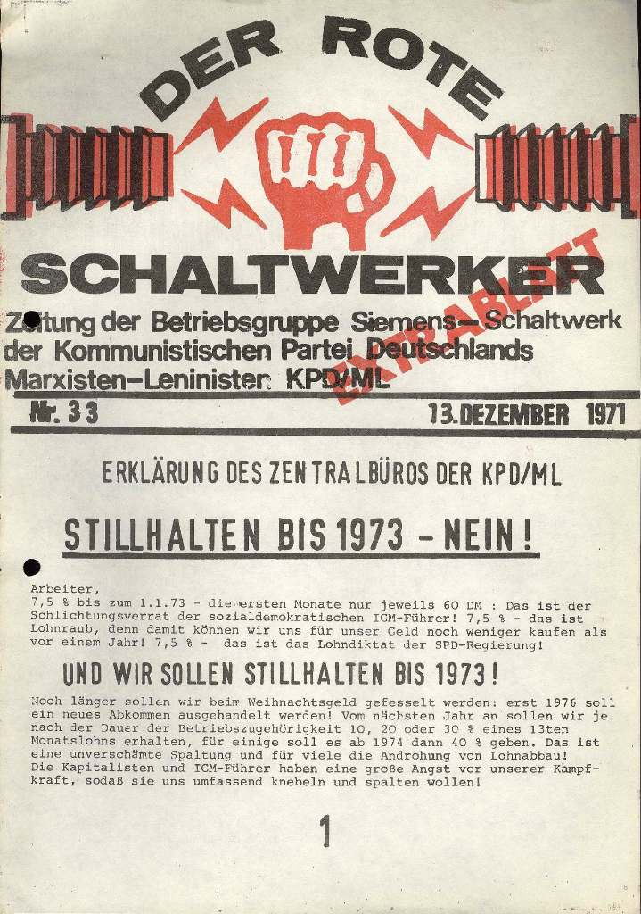 Siemens_Schaltwerk083
