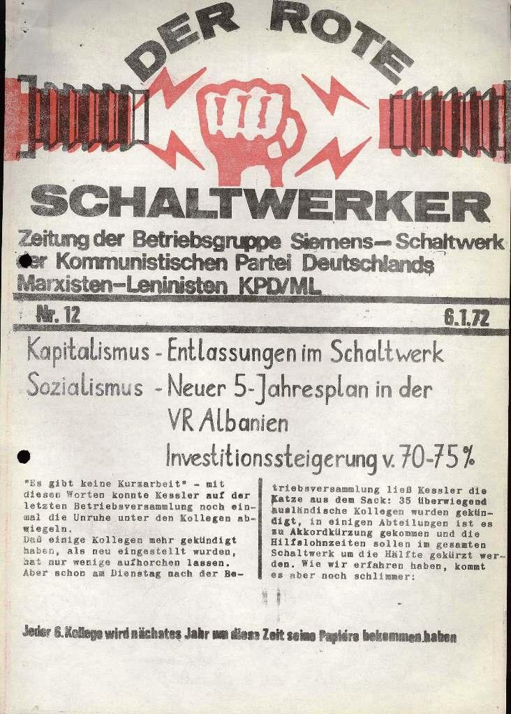 Siemens_Schaltwerk092