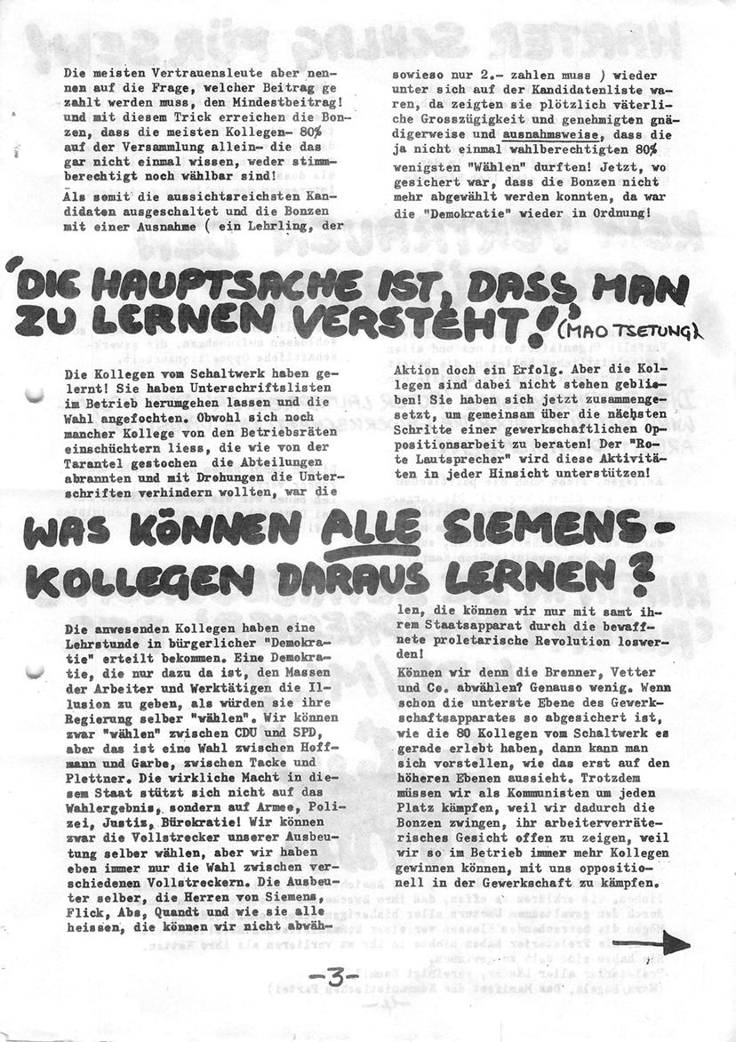Berlin_Lautsprecher003
