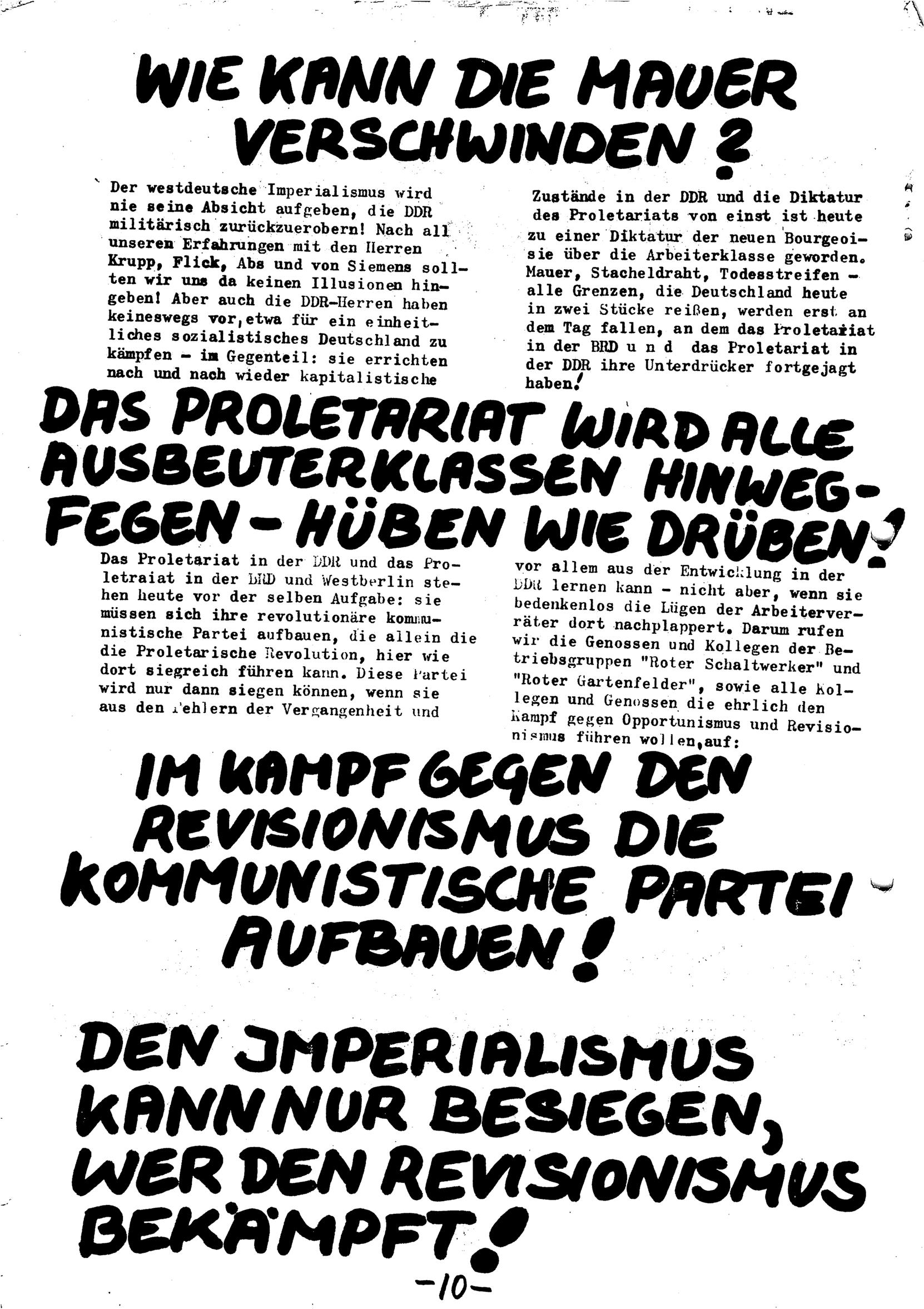 Berlin_Lautsprecher010