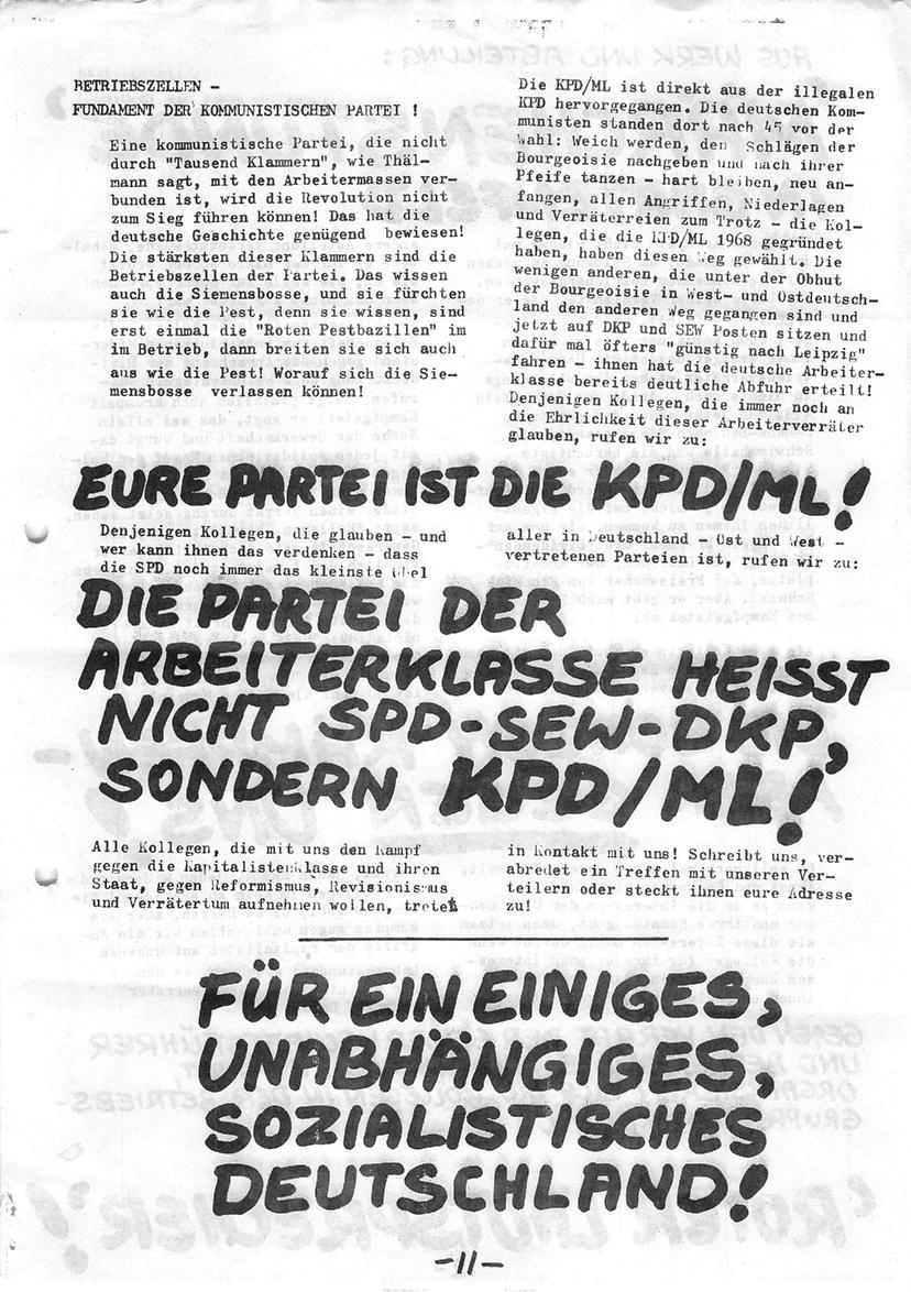 Berlin_Lautsprecher011