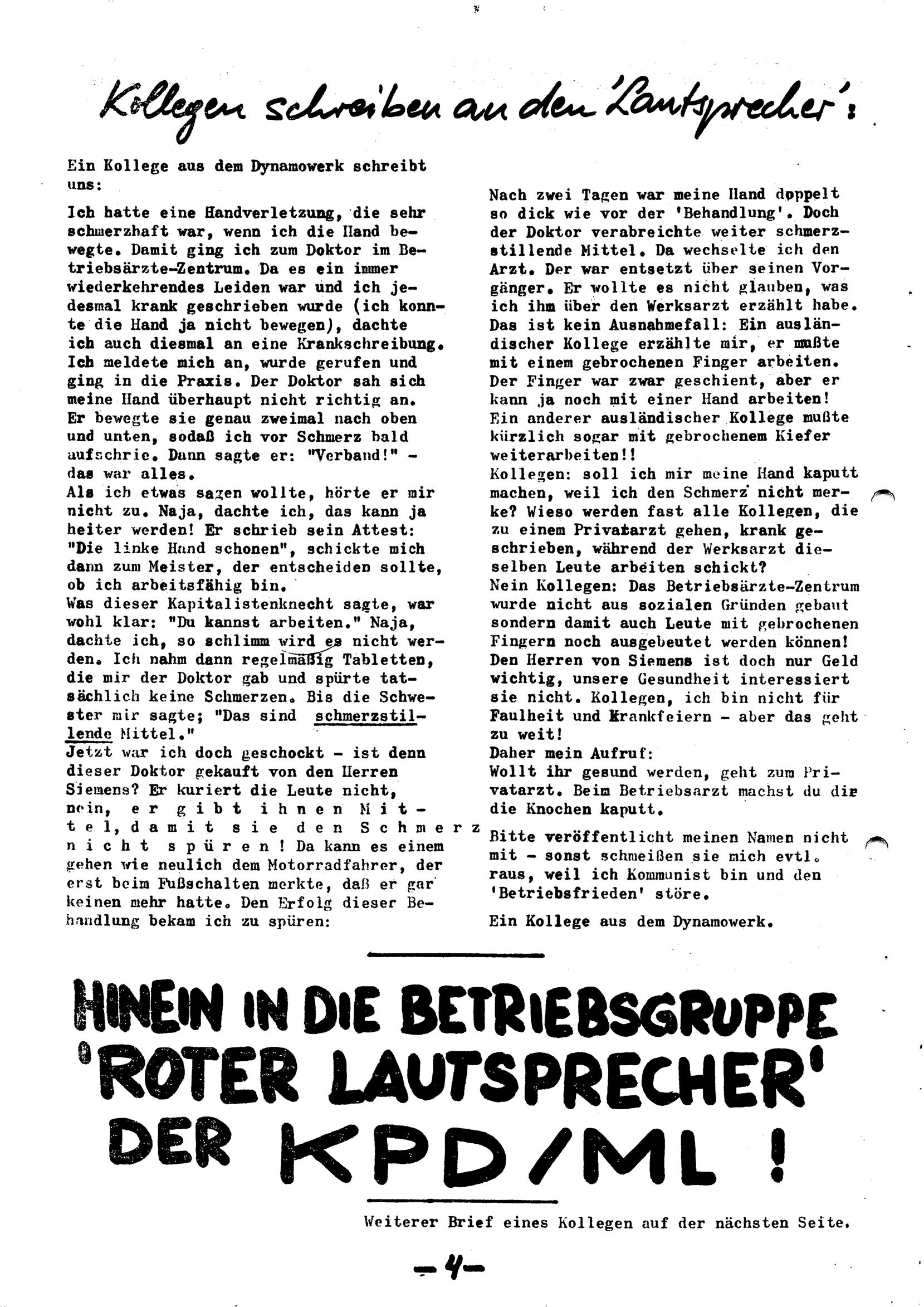Berlin_Lautsprecher018