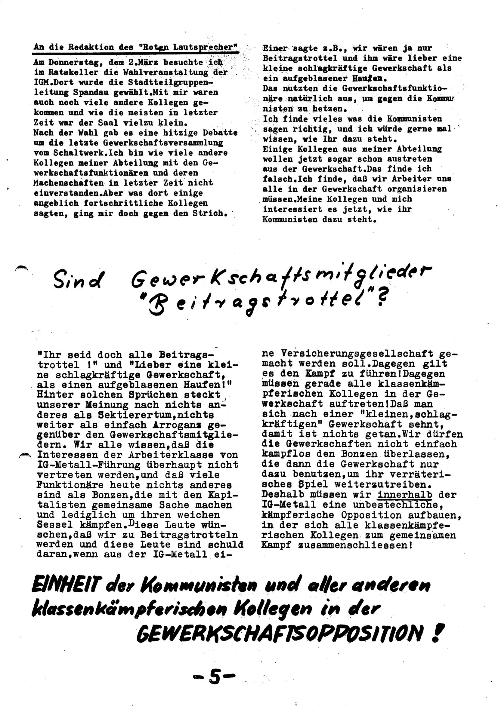 Berlin_Lautsprecher019
