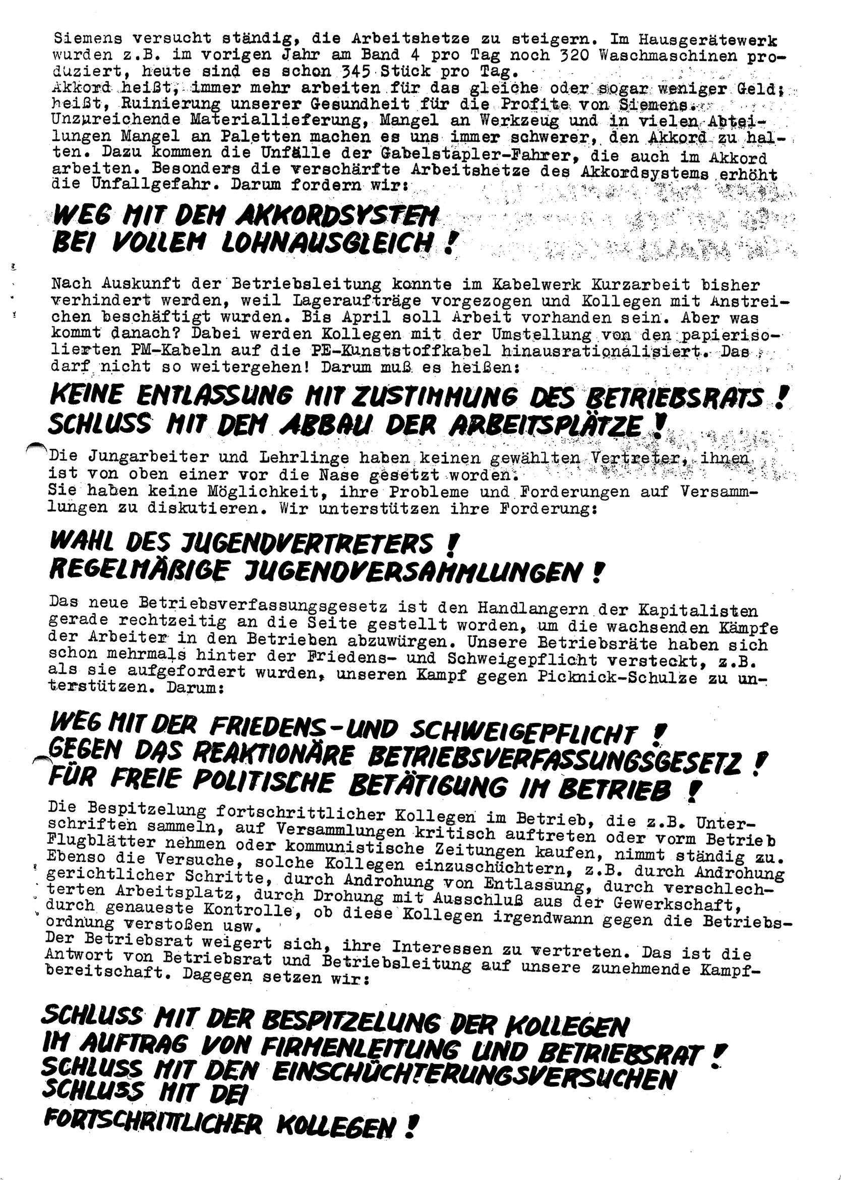 Berlin_Lautsprecher025