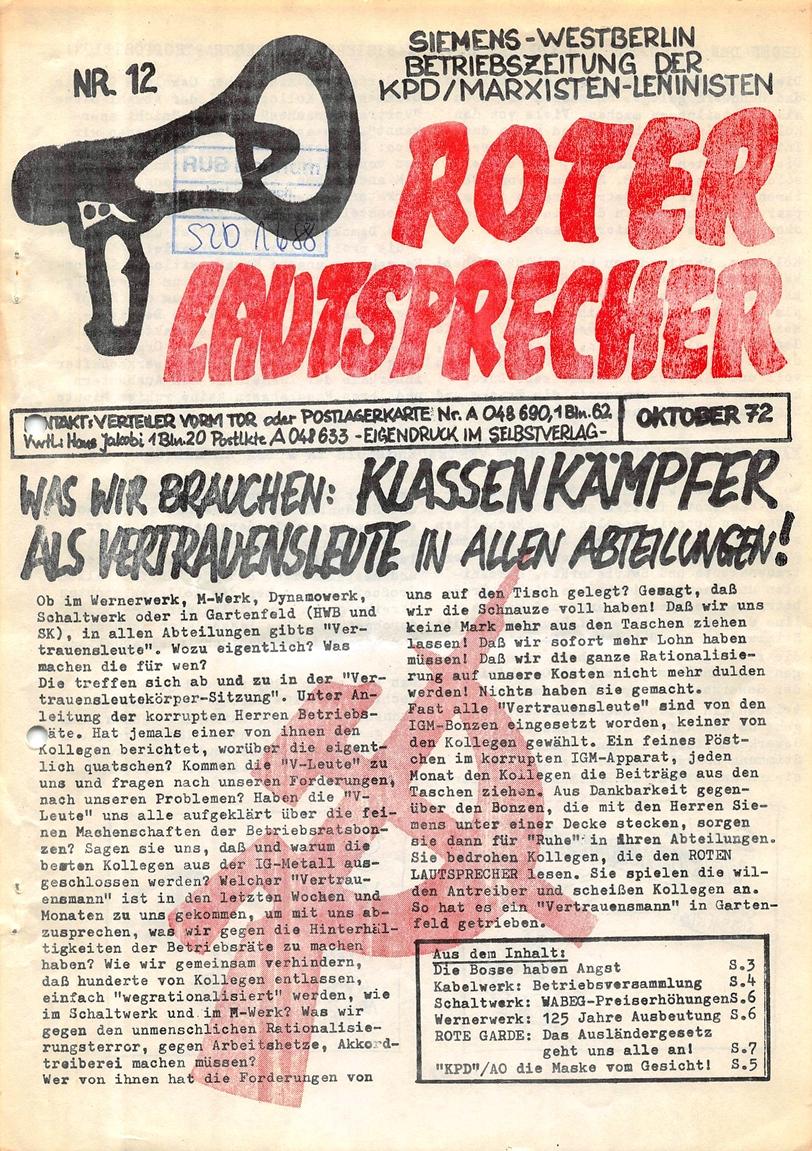 Berlin_Lautsprecher027