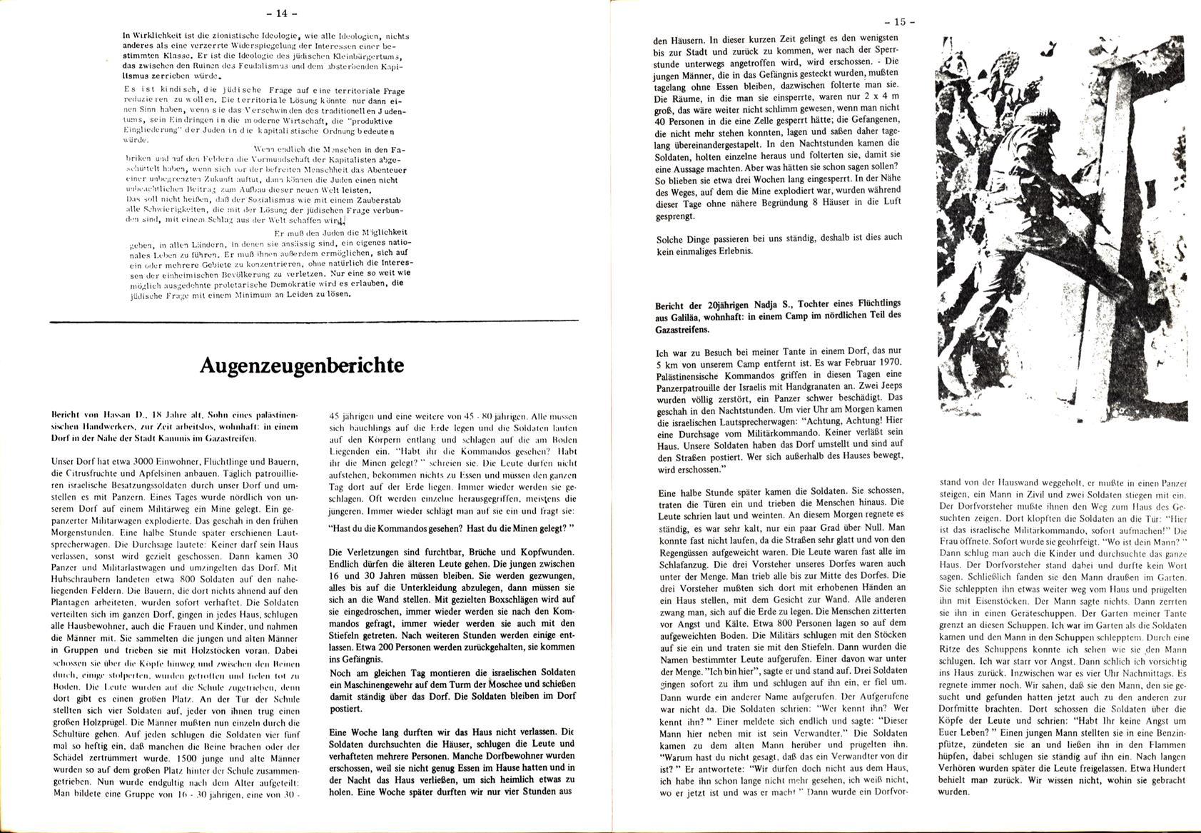 Berlin_AE_1972_Palaestina_08