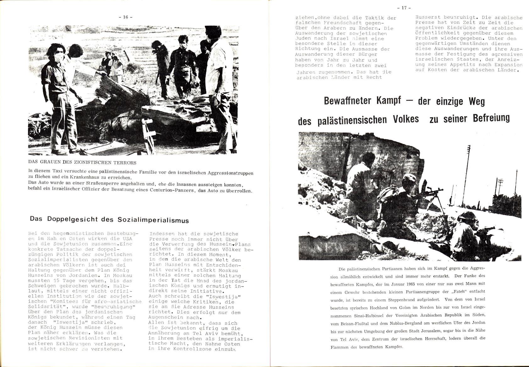Berlin_AE_1972_Palaestina_09