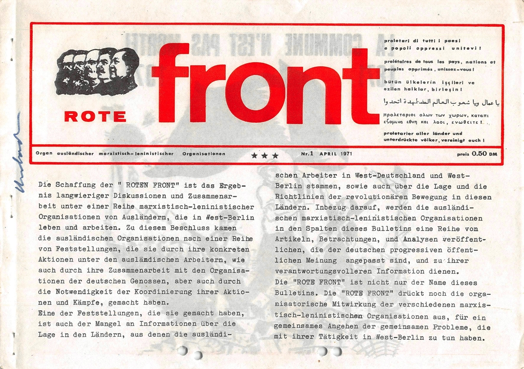 Berlin_Rote_Front_19710400_01