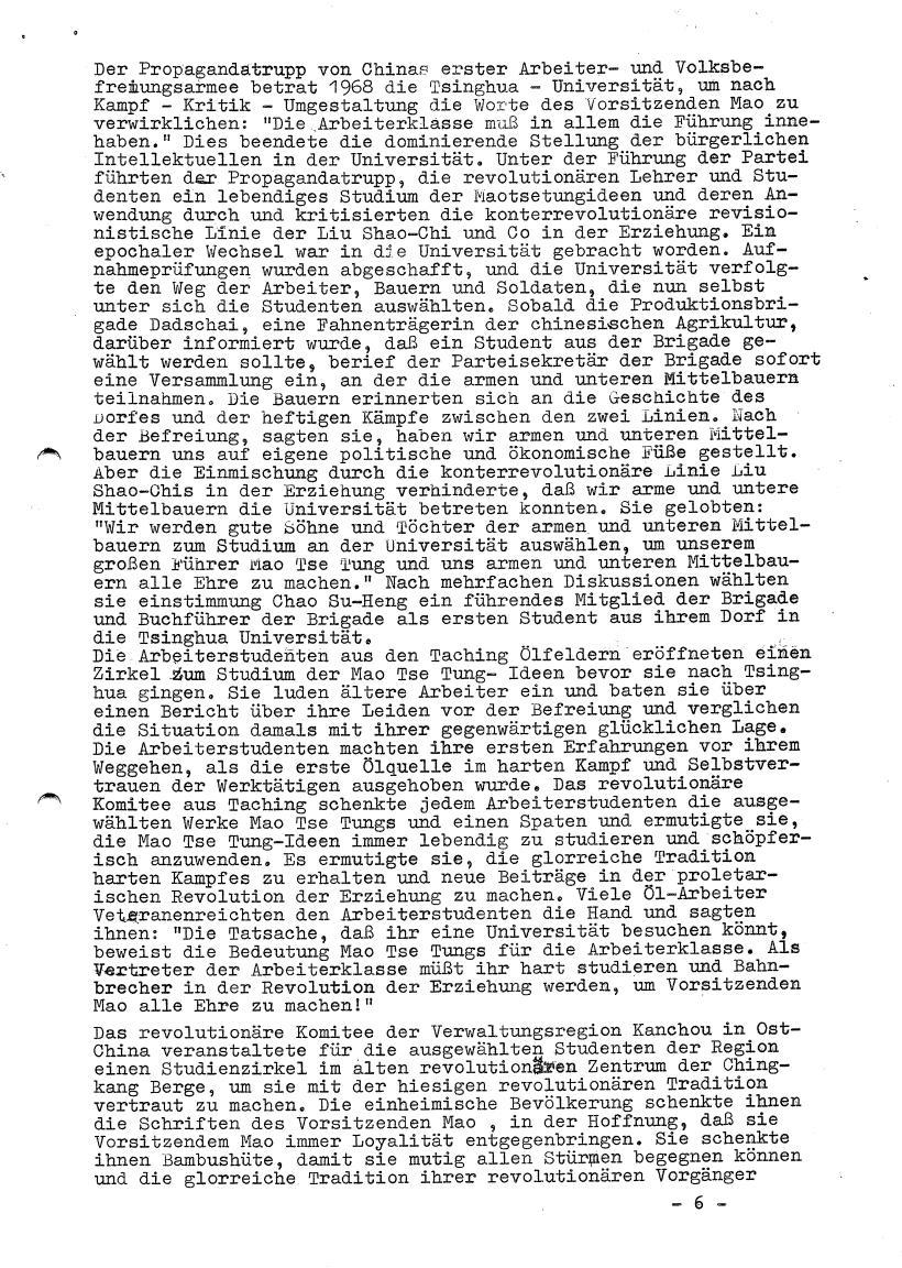 Berlin_KPDML_1970_Info_07_07