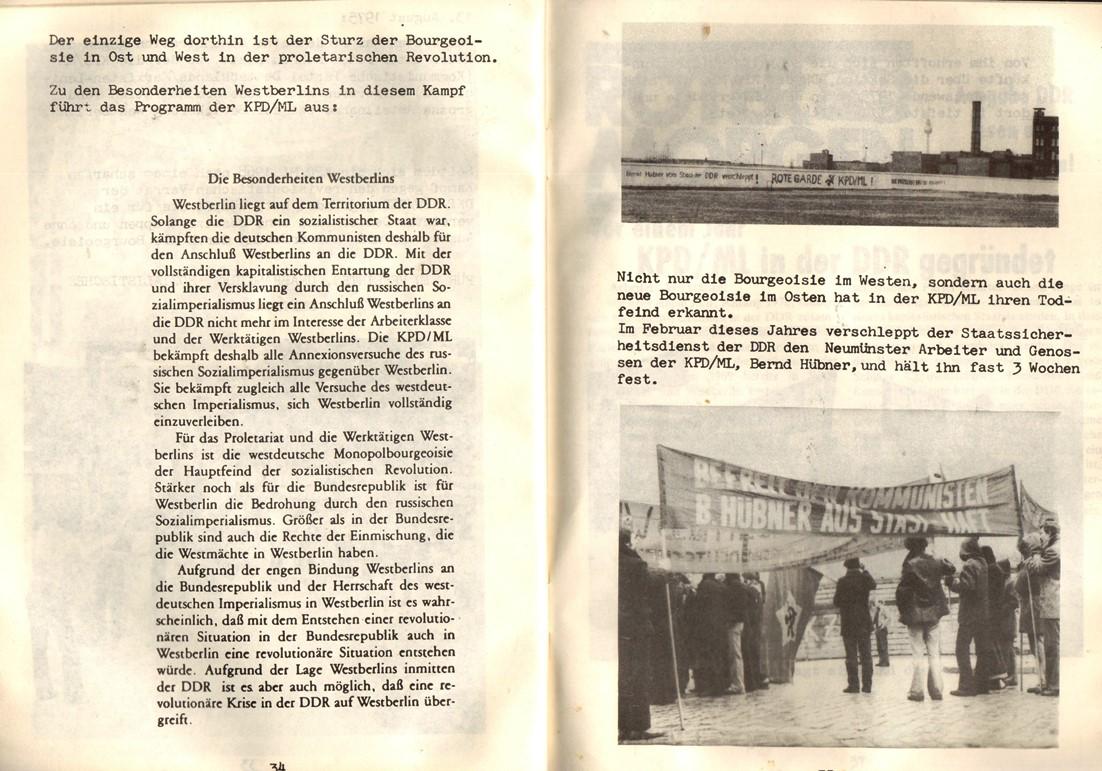 Berlin_KPDML_1977_Die_Mauer_muss_weg_20