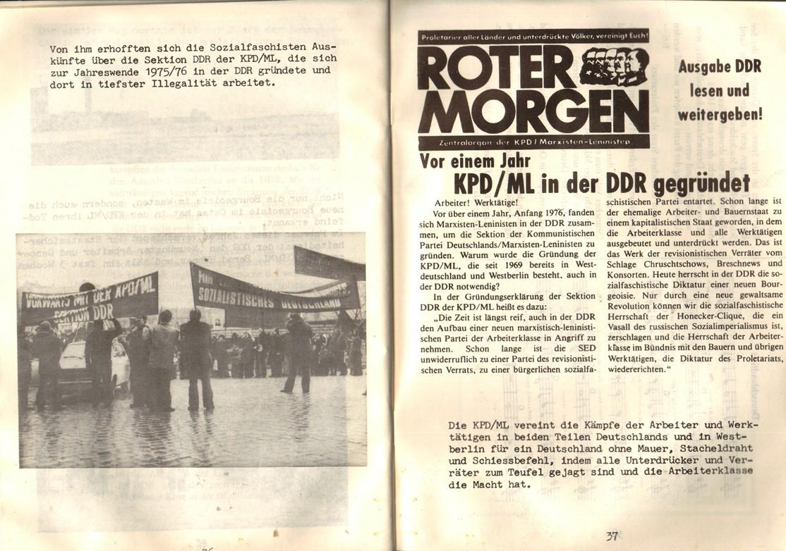 Berlin_KPDML_1977_Die_Mauer_muss_weg_21
