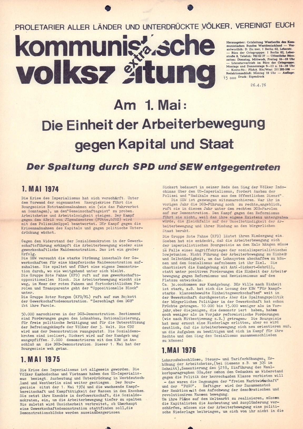 Berlin_KVZ307