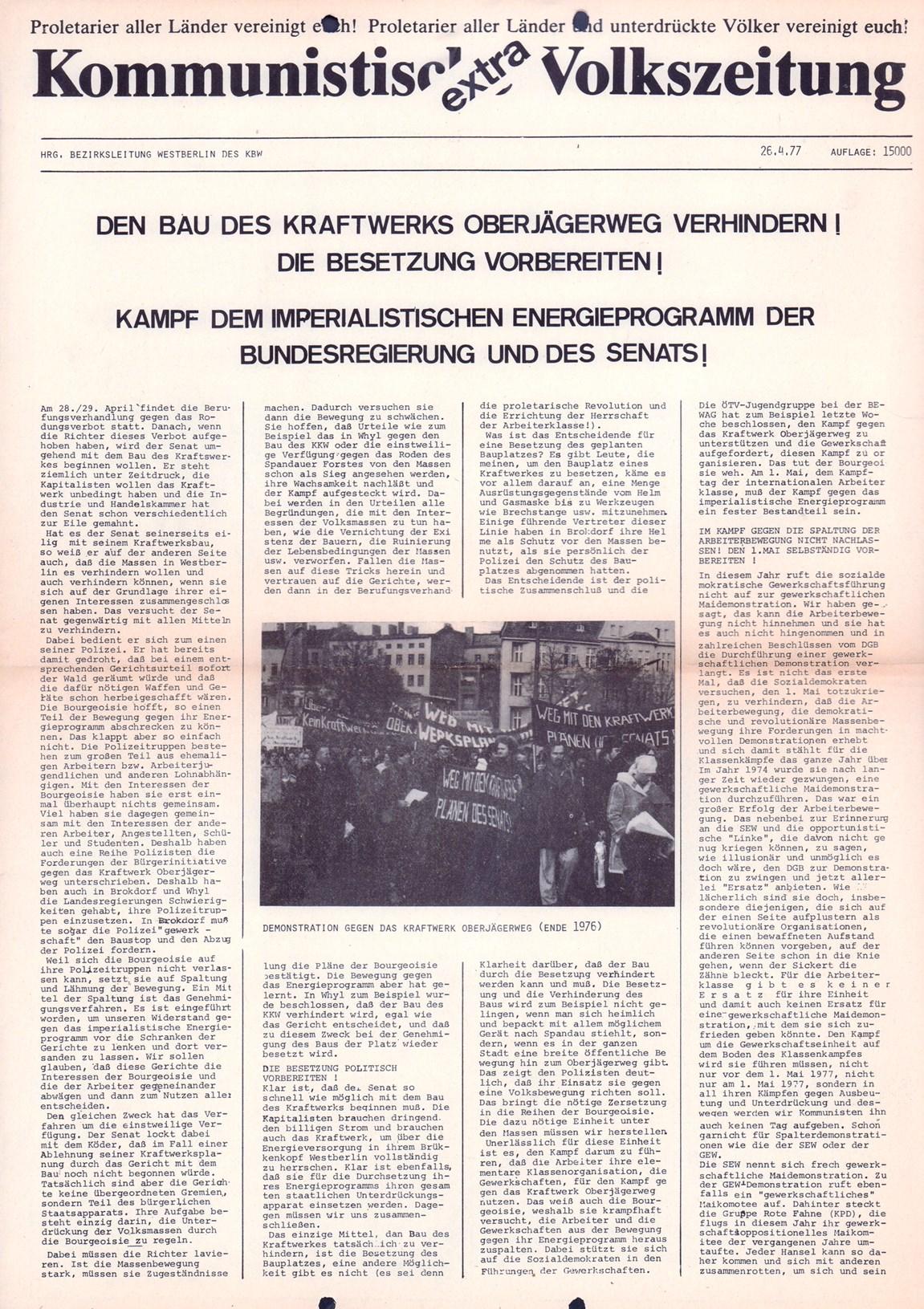 Berlin_KVZ362