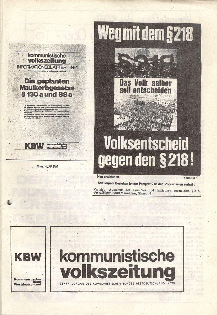 Berlin_KJB035