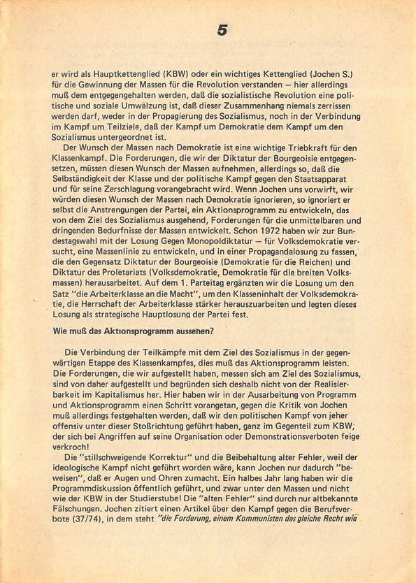 Berlin_KPD_1974_Massenlinie_07
