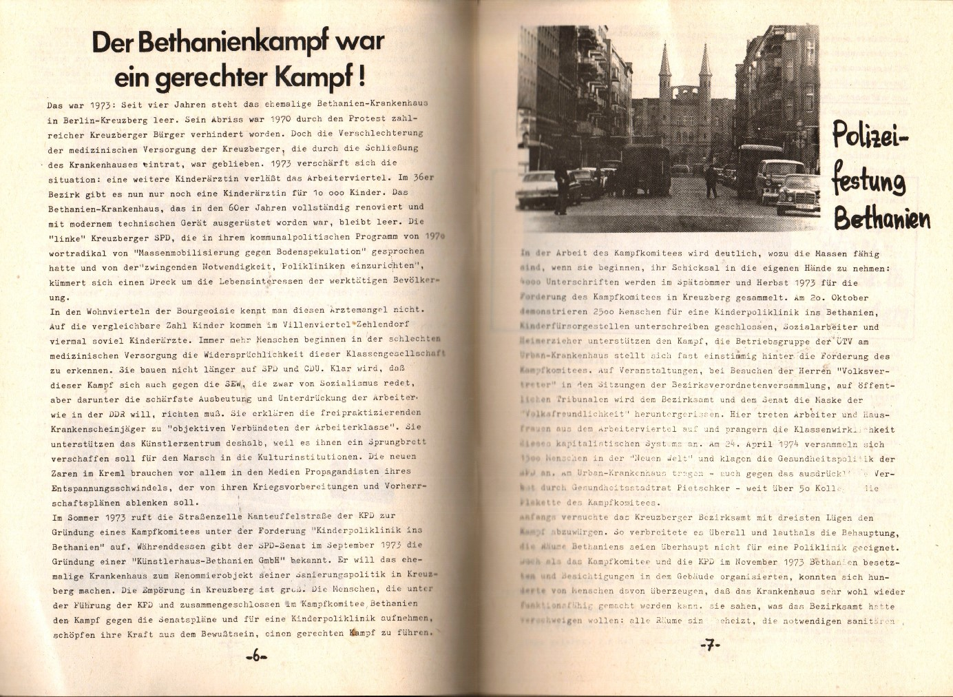 Berlin_KPD_1976_Staatsschutzprozess_05