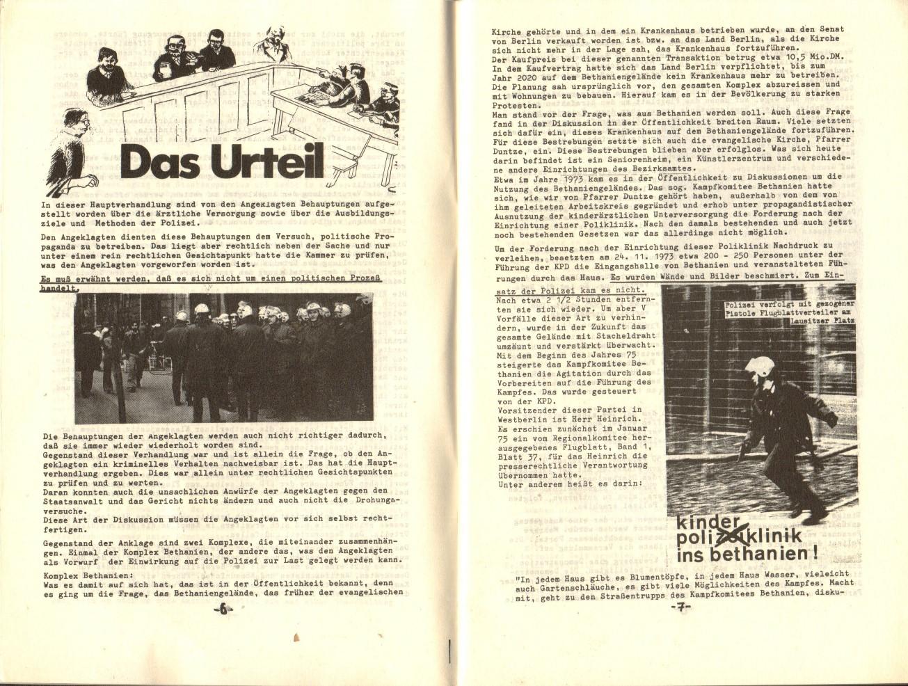 Berlin_KPD_1976_Staatsschutzprozess02_05