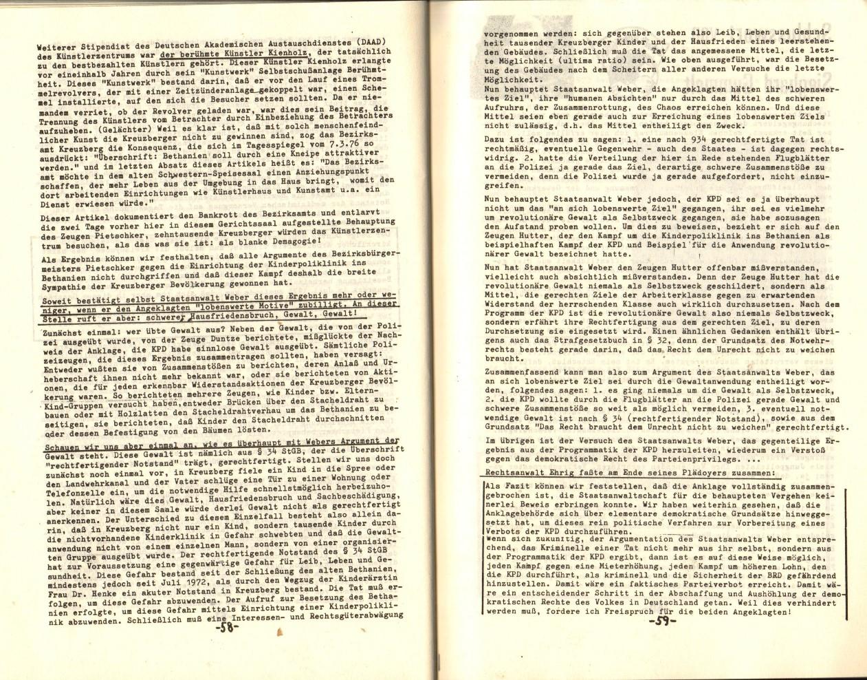 Berlin_KPD_1976_Staatsschutzprozess02_31