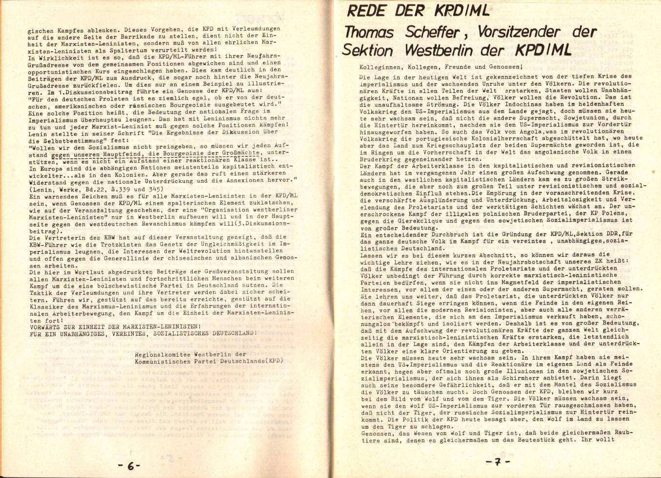 Berlin_AO_1976_Veranstaltung_mit_KPDML_04