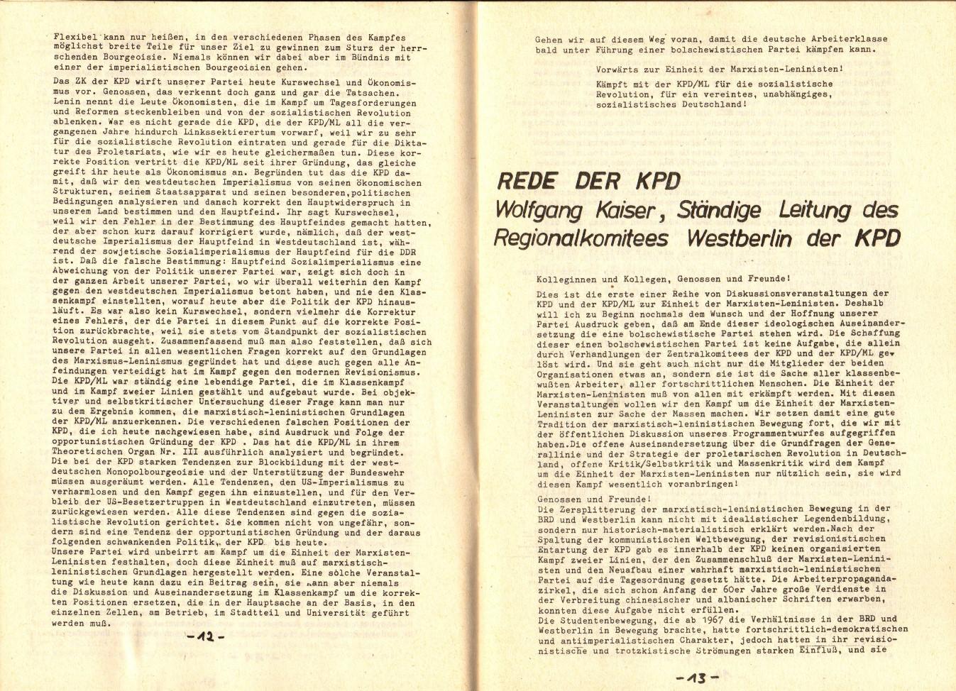 Berlin_AO_1976_Veranstaltung_mit_KPDML_07