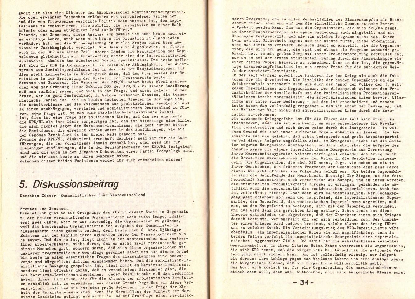 Berlin_AO_1976_Veranstaltung_mit_KPDML_16