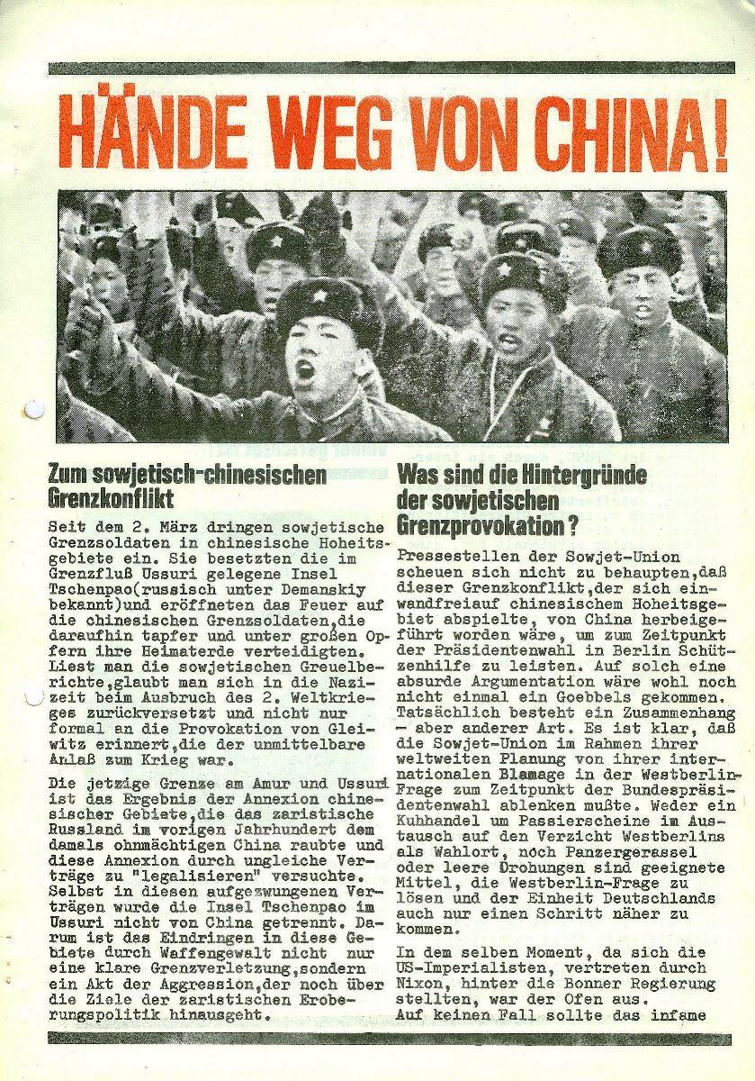 Berlin_Rote_Garde017