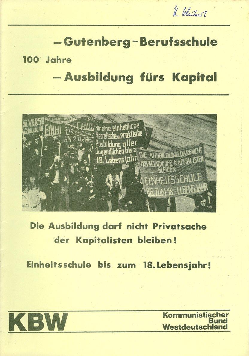 Berlin_Gutenberg_Berufsschule001