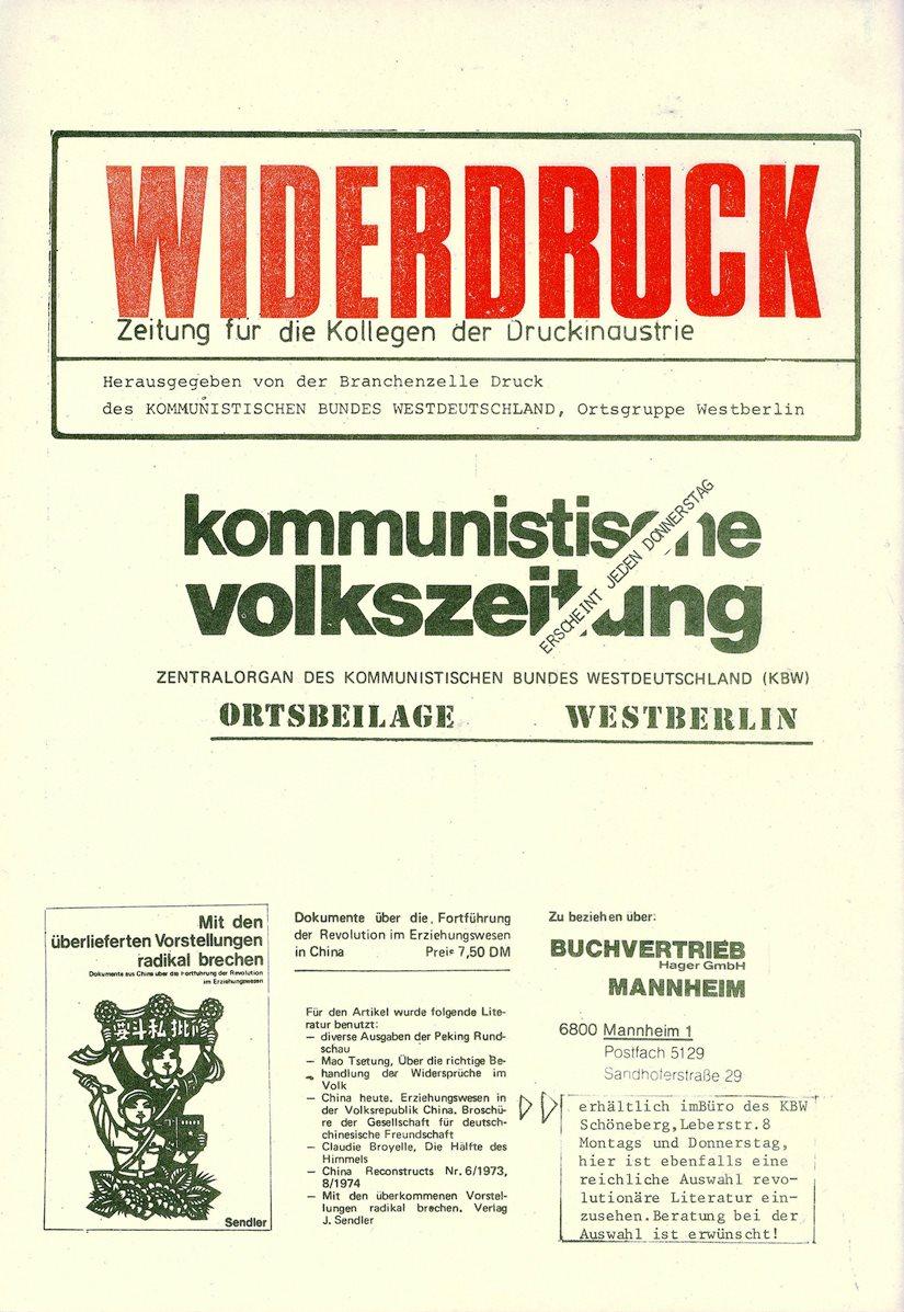 Berlin_Gutenberg_Berufsschule028