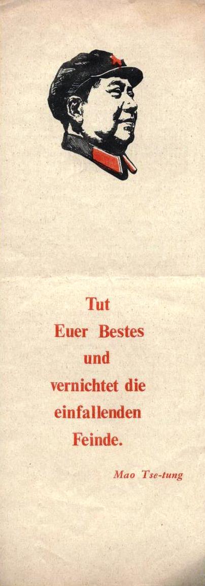 B_Schuelerbewegung_RG_Solidaritaetsadresse_CSSR_1